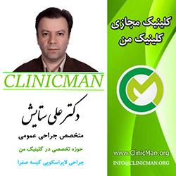 images_Dr-AliSetayesh-250-250